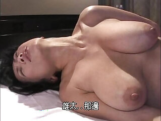 chinese tits, giant titties, mom, mom and son